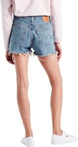 levis-r-501r-high-rise-w-shorts-flat-broke-1100-medium-1.jpg