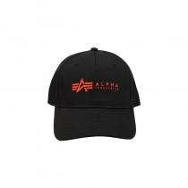 126912 Sapka 94 Alpha Industries